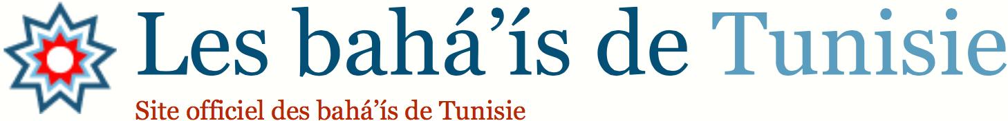 Les baha'is de Tunisie